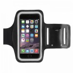 Sport Fit Armband