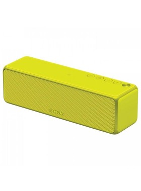 (DISPLAY) Sony SRS-HG1 Lime Yellow Portable Wireless Speaker h.ear go with Wi-Fi® & Hi-Res Audio SRS-HG1/Y (Original) by Sony Malaysia