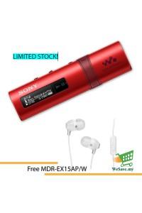 *Buy 1 Free 1!* Sony NWZ-B183F/R MP3 Player 4GB Walkman NWZ-B183F (Original) by Sony Malaysia - Red Colour (FREE MDR-EX15AP/W)