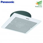 Panasonic FV-20CUT1P Ceiling Mount Ventilating Fan (Original)