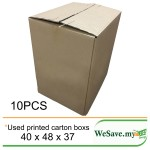 Used Moving Empty Boxes / Corrugated Shipping Carton Boxes 10Pcs (40 X 48 X 37)
