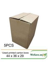 Corrugated Shipping Boxes Mailing Moving Packing Carton 5Pcs (44 X 36 X 29)