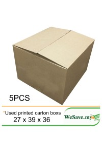 Corrugated Shipping Boxes Mailing Moving Packing Carton 5Pcs in cm