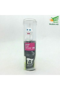 Bone USB Stick - White Cat - 8GB Flash Drive / Pen Drive / Thumb Drive / Flash Stick / Memory Stick from Bone Collection