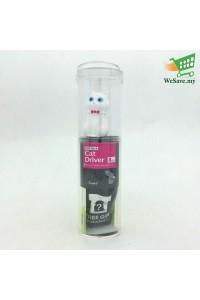 Bone USB Stick - White Cat - 8GB Flash Drive / Pen Drive / Thumb Drive / Flash Stick / Memory Stick from Bone Collection