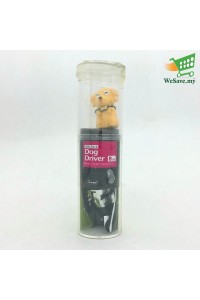 *Display Unit* Bone USB Stick - Yellow Dog - 8GB Flash Drive / Pen Drive / Thumb Drive / Flash Stick / Memory Stick from Bone Collection