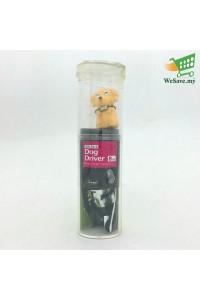 *Display Unit* Bone USB Stick - Yellow Dog - 8GB Flash Drive / Pen Drive / Thumb Drive / Flash Stick / Memory Stick from Bone Collection