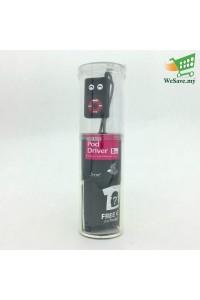 Bone USB Stick - Black Pod - 8GB Flash Drive / Pen Drive / Thumb Drive / Flash Stick / Memory Stick from Bone Collection