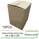 Used Moving Empty Boxes / Corrugated Shipping Carton Boxes 10Pcs (44 X 36 X 29)