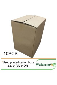 Corrugated Shipping Boxes Mailing Moving Packing Carton 10Pcs (44 X 36 X 29)