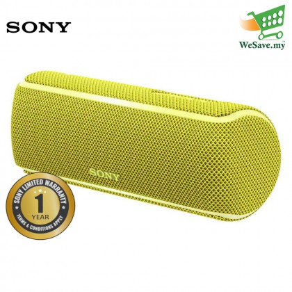 Sony SRS-XB21 Yellow EXTRA BASS Portable BLUETOOTH Speaker SRS-XB21/Y (Original) Warranty From Sony Malaysia