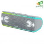 Sony SRS-XB41 White EXTRA BASS Portable BLUETOOTH Speaker SRS-XB41/W (Original) Warranty From Sony Malaysia