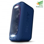 *Display Unit* Sony GTK-XB60 Blue High Power Portable Audio System with BLUETOOTH GTK-XB60/L (Original) by Sony Malaysia