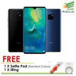 (FREE Selfie Pod & iRing) Huawei Mate 20 Smartphone 6GB RAM 128GB (Original) 1 Year Warranty By Huawei Malaysia
