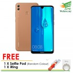 (FREE Selfie Pod & iRing) Huawei Y Max Smartphone 4GB RAM 128GB Amber Brown Colour (Original) 1 Year Warranty By Huawei Malaysia