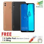 (FREE Selfie Pod & iRing) Huawei Y Max Smartphone 4GB RAM 128GB (Original) 1 Year Warranty By Huawei Malaysia