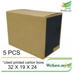 Used Empty Boxes / Corrugated Shipping Carton Boxes 5Pcs (32 X 19 X 24cm)
