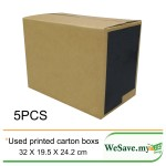 Used Moving Empty Boxes / Corrugated Shipping Carton Boxes 5Pcs (32 X 19.5 X 24.2cm)
