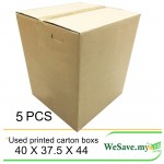Used Empty Boxes / Corrugated Shipping Carton Boxes 5 Pcs (40 X 37.5 X 44 cm)