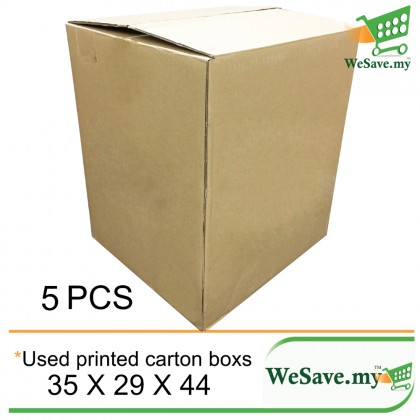 Used Empty Boxes / Corrugated Shipping Carton Boxes 5 Pcs (35 X 29 X 44 cm)