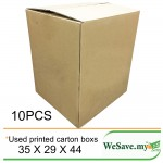 Used Empty Boxes / Corrugated Shipping Carton Boxes 10 Pcs (35 X 29 X 44 cm)