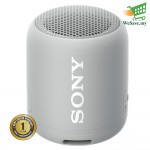 Sony SRS-XB12 EXTRA BASS Portable BLUETOOTH Speaker Grey Colour (Original) 1 Year Warranty By Sony Malaysia