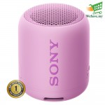 Sony SRS-XB12 EXTRA BASS Portable BLUETOOTH Speaker Violet Colour (Original) 1 Year Warranty By Sony Malaysia