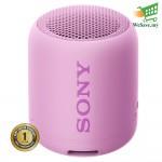 Sony SRS-XB12 EXTRA BASS Portable BLUETOOTH Speaker Violet Colour (Original) 1 Year Warranty By Sony Malaysia