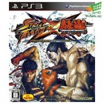 (Clearance) Sony PS3 Game Street Fighter x Tekken - Playstation 3