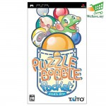 (Clearance)Sony PSP Game Puzzle Bobble Pocket