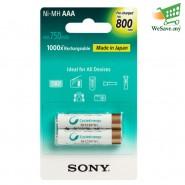 Sony NHAAAB2KN AAA 800 mAh Pre-Charged Battery (Original)