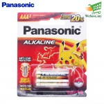 Panasonic LR03T/2B AAA Alkaline Battery - 2 pcs (Original)