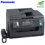 (CLEARANCE) Panasonic KX-MB2061ML Multi-function Laser Printer (Original)