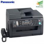 (CLEARANCE) Panasonic KX-MB2061ML Multi-function Laser Printer (Original)