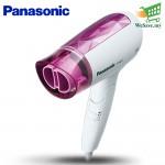 Panasonic EH-ND21 Hair Dryer  1200W (Original) - 1 Years Warranty by Panasonic Malaysia