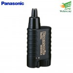 Panasonic ER115KP (Wet/Dry) Nose Hair Trimmers Battery Operated - 1 Years Warranty By Panasonic Malaysia (Original)
