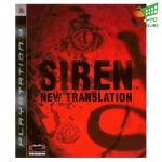 (Clearance) Sony PS3 Game Siren : New Translation- Playstation 3