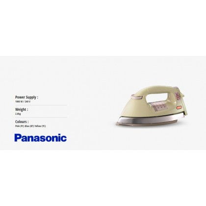 Panasonic NI-25AWT1 Non-Stick Iron (Original) 1 Years Warranty By Panasonic Malaysia