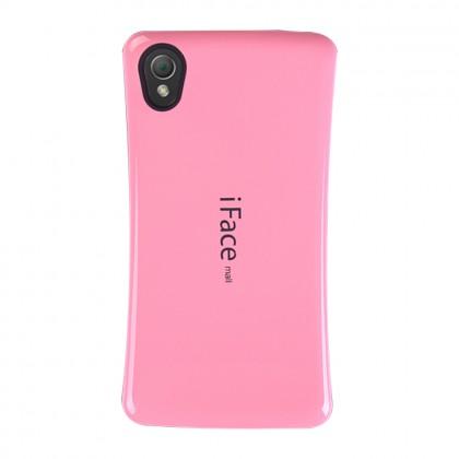 iFace Mall Sony Xperia M4 Aqua Hard Case Pink Colour