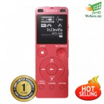 Sony ICD-UX560F Pink Digital Voice Recorder with Built-in USB ICD-UX560F/P (Original) by Sony Malaysia