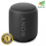Sony SRS-XB10 Black Portable Wireless BLUETOOTH® Speaker SRS-XB10/B (Original) from Sony Malaysia