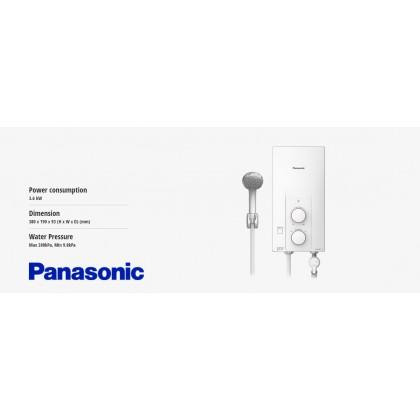 Panasonic DH-3RL1 (Non-Jet Pump) Home Shower Water Heater DH-3RL1M (Original) 1 Year Warranty By Panasonic Malaysia