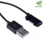 Sony USB Magnetic Charging Cable Black Colour