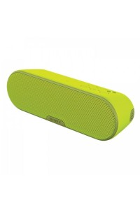 (DISPLAY) Sony SRS-XB2 Portable Wireless Speaker With Bluetooth And Waterproof SRS-XB2 (Original) from Sony Malaysia - Light Green Colour