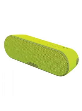 (DISPLAY) Sony SRS-XB2/GI Portable Wireless Speaker With Bluetooth And Waterproof SRS-XB2 (Original) from Sony Malaysia - Light Green Colour