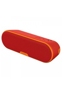 Sony SRS-XB2 Portable Wireless Speaker With Bluetooth And Waterproof SRS-XB2 (Original) from Sony Malaysia - Red Colour