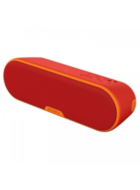 Sony SRS-XB2/R Portable Wireless Speaker With Bluetooth And Waterproof SRS-XB2 (Original) from Sony Malaysia - Red Colour