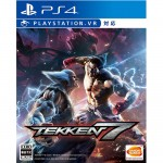 Sony PS4 Game Tekken 7 (VR Compatible) Playstation 4 (Original)