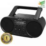 Sony ZS-PS50 CD Player Boombox Speaker with USB Audio Playback (Original) 1 Year Warranty By Sony Malaysia