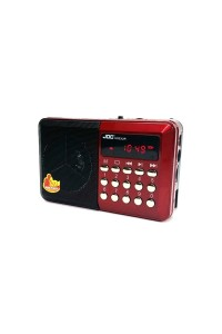 JOC Radio Rechargable MP3 Player with 30 Juz' of Al-Quran